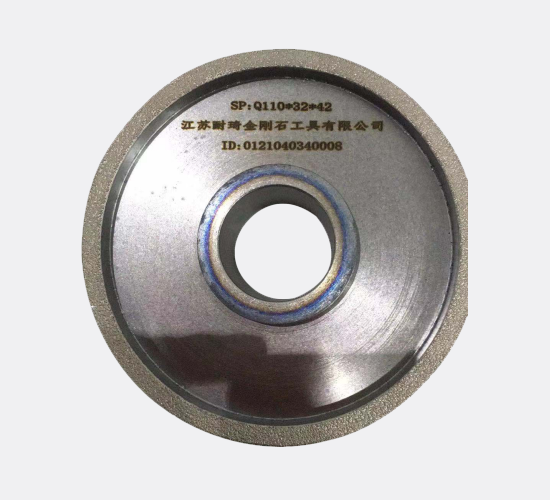 定制金刚石砂轮片